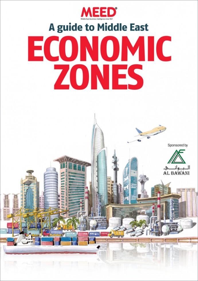 Illustration of Dubai
